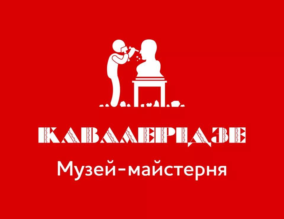 FB_IMG_1599060657474